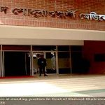 Security Guarding Services at Shahid suhrawardy medical college Dhaka,Sentry Security Services Ltd.